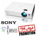 Video Projector Sony VPL-DX122